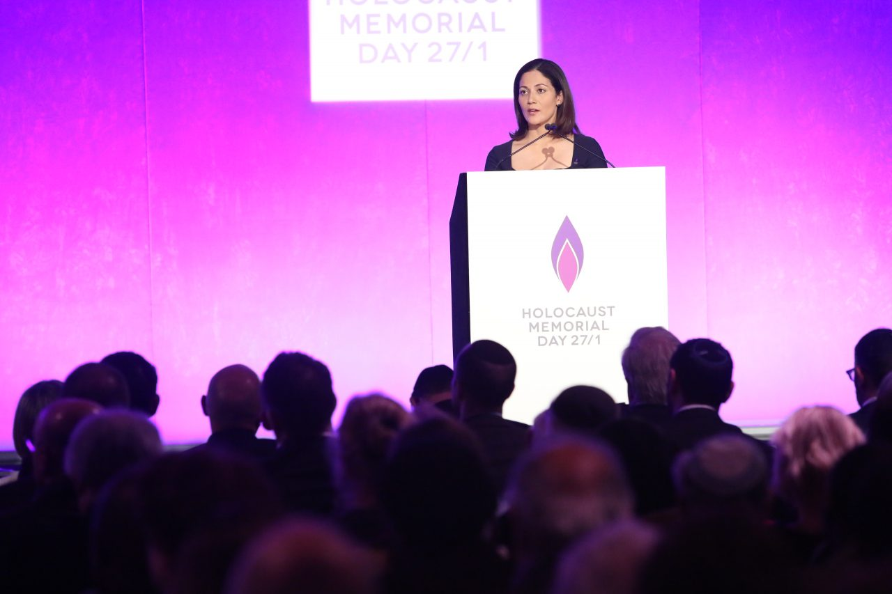 Mishal Husain narrated the event.