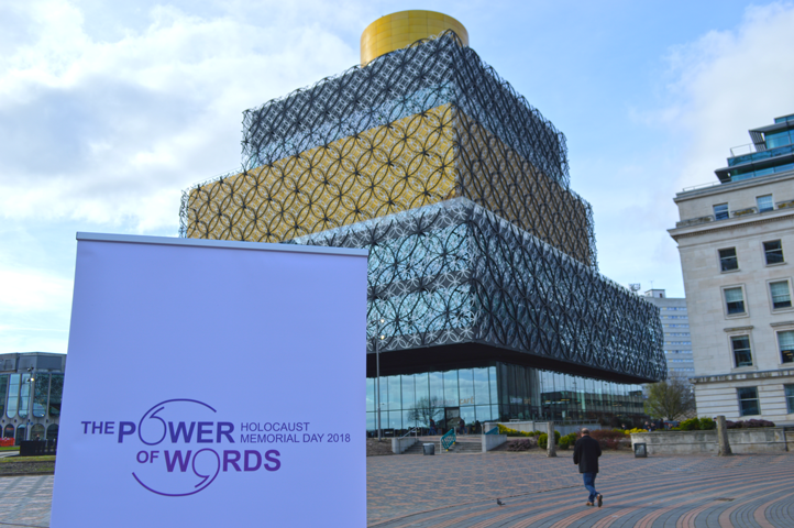 We launch the theme for HMD 2018: The power of words