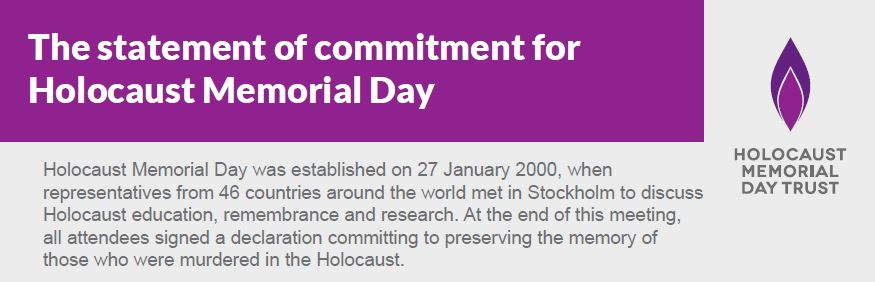 The statement of commitment for HMD